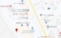 宮古島市平良松原の売買土地