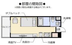 MR.KINJOのレンタルホテル☆家具家電付き☆